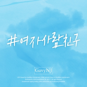 "Album art for Gavy NJ's album ""Women Who Are Friends"""