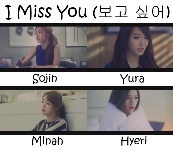 "The members of Girl's Day in the ""I Miss You"" MV"