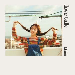 """Album art for Kisum's album """"Love Talk"""""""