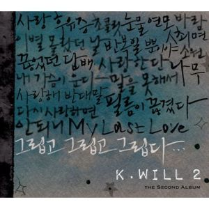 "Album art for K.Will's album ""Missing You"""
