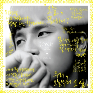 "Album art for K.Will's album ""One Fine Day"""
