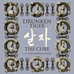"Album art for MFBTY's album ""The Cure"""