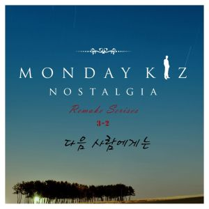 "Album art for Monday Kiz's album ""Nostalgia Pt. 3-2"""