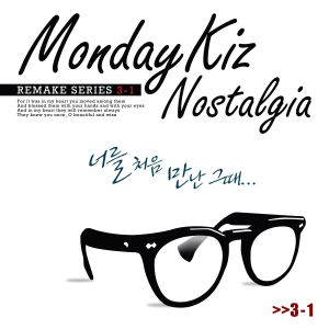 "Album art for Monday Kiz's album ""Nostalgia Pt. 3"""
