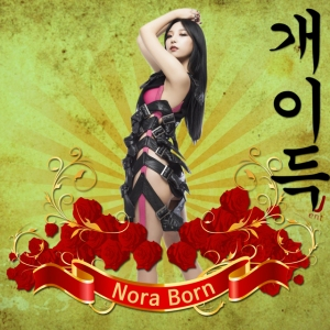 Album art for Nora Born (Aram form Queen B'z)'s album :More Benefits""