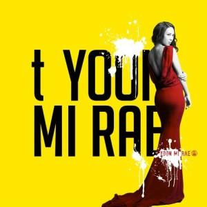 """Album art for t Yoon Mirae's album """"Get In"""""""