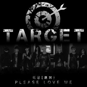 """Album art for Target's album """"Please Love Me"""""""