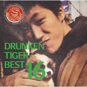 "Album art for Tiger JK/Drunken Tiger's album ""BEST"""