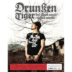"lbum art for Tiger JK/Drunken Tiger's album ""Feel gHood Muzik: The 8th Wonder"""