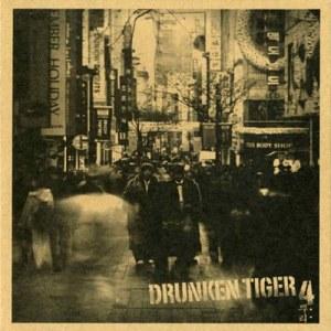 """Album art for Tiger JK/Drunken Tiger's album """"Foundation"""""""