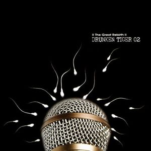 "Album art for Tiger JK/Drunken Tiger's album ""The Great Birth"""