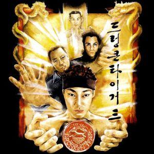 """Album art for Tiger JK/Drunken Tiger's album """"The Legend Of..."""""""