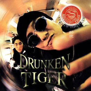"Album art for Tiger JK/Drunken Tiger's album ""Year Of The Tiger"""
