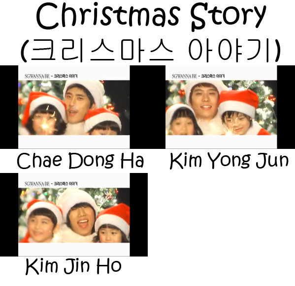 "The members of SG Wannabe in the ""Christmas Story"" MV"