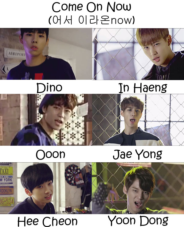 "The members of HALO in the ""Come On Now"" MV"