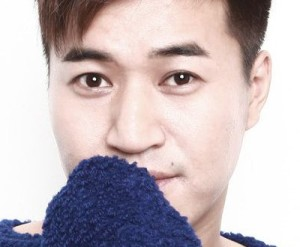 "Koyote's Jong Min ""1999"" promotional picture."