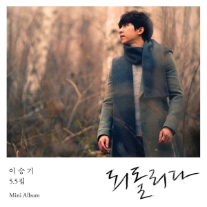 "Album art for Lee Seung Gi's album ""Forrest"""
