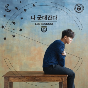 "Album art for Lee Seung Gi's album ""I'm Going To The Military"""