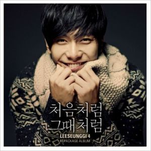 "Album art for Lee Seung Gi's album ""Like The Frist Time"""