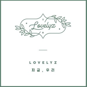 "Album art for Lovelyz's album ""Now, We"""