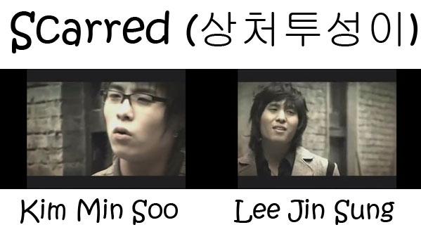 """The members of Monday Kiz in the """"Scarred"""" MV"""