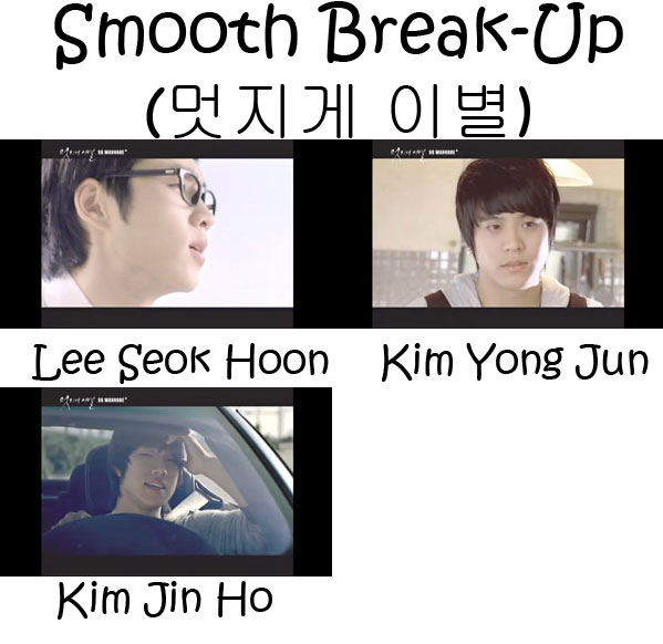 "The members of SG Wannabe in the ""Smooth Break-Up"" MV"