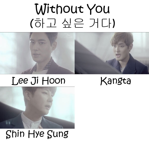 "The members of S in the ""Without You"" MV"