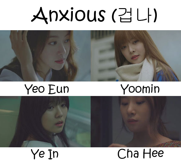 "The members of Melody Day in the ""Anxious"" MV"