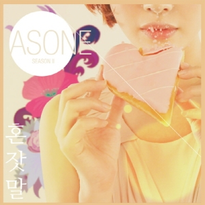 "Album art for As One's album ""Asone Season 2"""