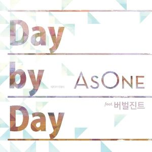 "Album art for As One's album ""Day By Day 2012"""