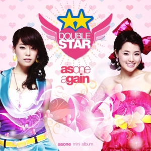 "Album art of As One's album ""Double Star"""