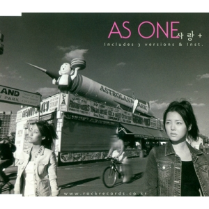"Album art for As One's album ""Love +"""