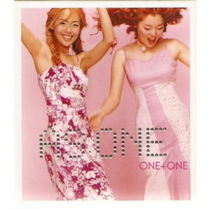 "Album art for As One's album ""One + One"""