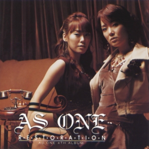 "Album art for As One's album ""Restoration"""