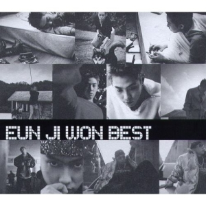"Album art for Eun Ji Won's album ""Best Album"""