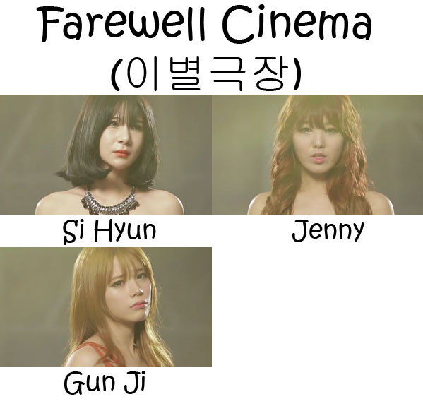 "The members of Gavy NJ in the ""Farewell Cinema"" MV"