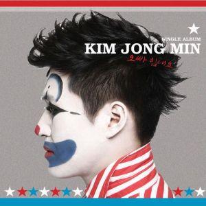 """Album art for Kim Jong Min's album """"Cheer Up Oppa"""""""