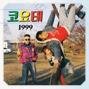 """Album art for Koyote's album """"1999"""""""