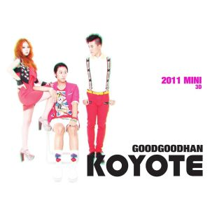 "Album art for Koyote's album ""Good Good Han Koyote"""