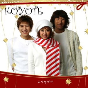 "Album art for Koyote's album ""White Love"""