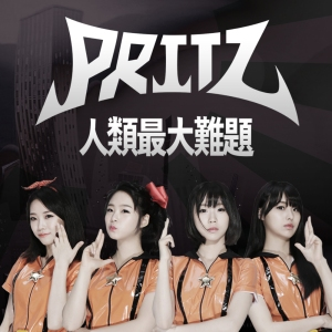"Album for Pritz's album ""Challenges"""