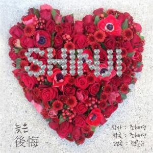 "Album art for Shinji/Sin.G (Koyote)'s album ""Late Regrets"""