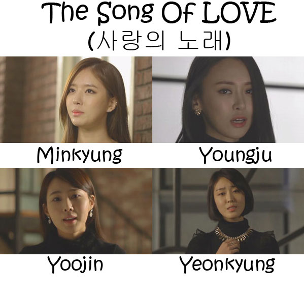 "The members of The SeeYa in the ""The Song Of LOVE"" MV"