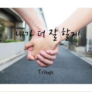 "Album art for Tritop's album ""I'll Do Better"""