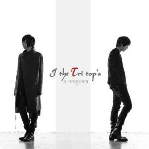 "Album art for Tritops's album ""To My Girlfriend"""