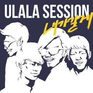 "Album art for ULALA SESSION's album ""I'll Go"""