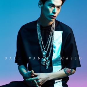 "Album art for Beenzino's album ""Dali Van Picasso"""