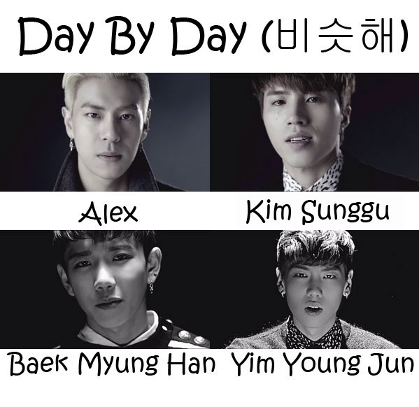 "The members of HIGH4 in the ""Day By Day"" MV"