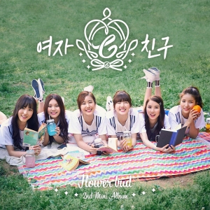 "Album art for G.Friend (Girlfriend)'s album ""Flower Bud"""