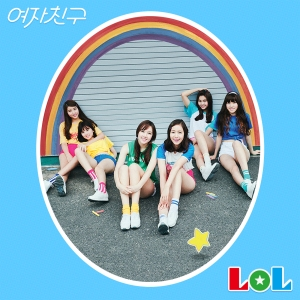"Album art for G.Friend's album ""LOL"""